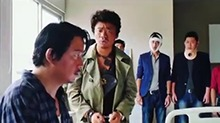 《唐人街探案》片段  凶手竟然是……