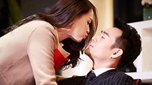 【明星开讲】陈乔恩教学王凯如何强吻女生