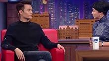 【明星开讲】王凯:落魄时也曾找哥们儿借过钱