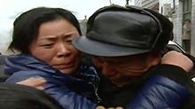 寻情记20160305期:天门山遗失的哑女 二十一年后重归故乡