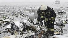 迪拜航空一客机在俄坠毁 迪拜航空介绍遇难人员信息