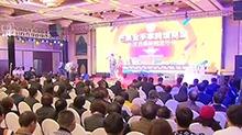 湖南国际频道推出芒果金手掌商城 湘绣湘瓷线上直推国外买家