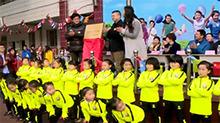 长沙第一支小学生女子足球队成立 21个萌娃玩转快乐足球