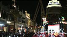 """""""欢乐春节,锦绣潇湘""""活动在美国拉斯维加斯开幕"""