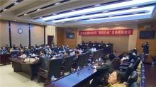 """湖南2016年就业帮扶""""春风行动""""启动 送政策、送岗位、送培训"""