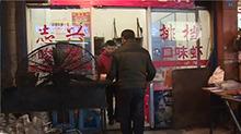长沙:沿街烧烤污染大 前脚刚执法后脚又开火