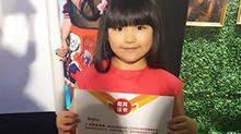 小公主变小学霸!王诗龄获校长颁发奖状 英文书写优异获赞