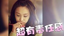 网曝郑爽后援会管理员私吞公款 郑爽亲自打电话撤换却遭误解