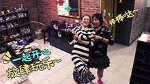 《旋风孝子》个人片  陈乔恩母女大玩家庭KTV情同姐妹