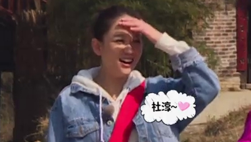 旋风孝子:陈乔恩杜淳被强牵红线 郑爽情绪大爆发