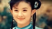 盘点唐嫣刘诗诗赵丽颖等女星古装扮相 一颦一笑令人沉醉