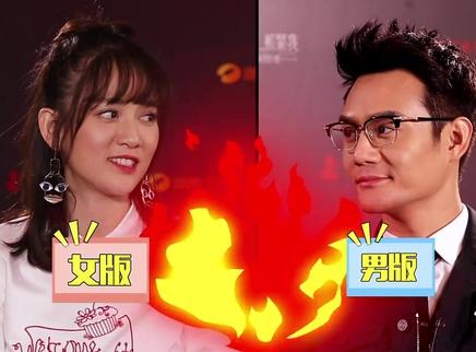《偶像万万碎》20161219期:陈乔恩王凯霸道范PK 互怼揭巴黎之行小秘密