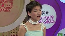 2005超级女声杭州唱区海选第二场:短发女孩香肩小露魅惑感十足
