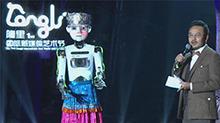 首届中国(隆里)国际新媒体艺术节