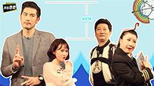 芭莎大咖秀第四季20161128期:高以翔王水林甜蜜示范最萌身高差