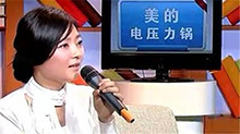 百科全说20101206期:陈允斌教你生活中的补血妙方
