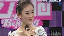 """欢迎爱光临20110819期:""""裸婚""""请别靠近我"""