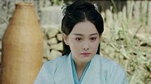 《思美人》张馨予特辑40:莫愁女难过到昏厥