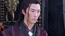 《楚乔传》第25集看点:燕洵下令被斩生死难测