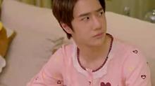《人间至味是清欢》第6集看点:So Cute!清欢强行给翟至味穿粉色睡衣