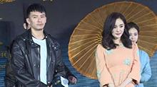 《绣春刀·修罗战场》发布会 杨幂张震首次合作战暑期档