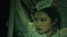 """《<B>三生</B><B>三世</B><B>十里</B><B>桃花</B>》片段:杨洋刘亦菲双战""""穷奇"""""""