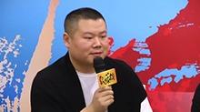 《鼠胆英雄》岳云鹏新片将拍 束焕邵丹跨界执导