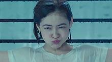 《吃吃的爱》片段:小S捆绑湿身演绎各种情绪