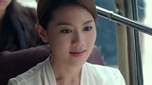 《29+1》片段:尴尬!<B>周秀娜</B>公交车上偶遇昔日老师卖保险