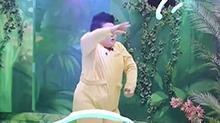 机智小胖跳舞贿赂考官 拉丁小王子展示魔性舞蹈