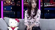 【明星开讲】唐嫣:遗传了妈妈的超乐观
