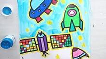 5068网儿童画第41期:神秘的太空
