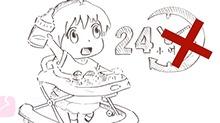【十月呵护】用错误的方法教宝宝走路 可比摔跤危害大!