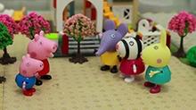 【<B>小猪</B><B>佩奇</B>玩具故事】<B>小猪</B><B>佩奇</B>和伙伴们玩捉迷藏