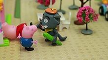 【<B>小猪</B><B>佩奇</B>玩具故事】灰太狼夺走<B>小猪</B><B>佩奇</B>的惊喜蛋