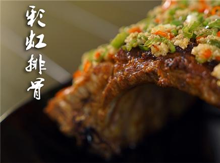 【厨男冬阳君】彩虹猪猪你吃过吗?迎接元旦假期最好的方式 就是吃肉吃肉!