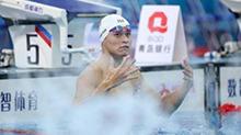 【叽里呱啦体育派】孙杨领衔游泳世锦赛中国队首批名单 宁泽涛落选
