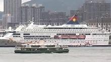 香港<B>维</B><B>多利亚</B>港气氛热烈