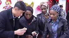包饺子 吃团圆饭 外国人爱上中国年