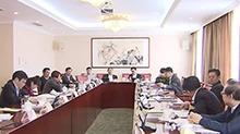 湖南代表团分组审议民法总则草案和有关决定、办法草案