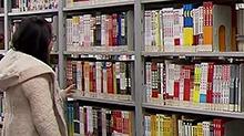 """""""书香湖南""""全民阅读活动倡议书 让我们一起读书吧"""