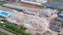 """长沙经开区转型升级""""第一爆"""" 湖南近年来最大爆破:使用炸药816公斤、雷管5200发"""