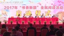 """湖南邮政今年向""""农家书屋""""捐赠图书10万册"""