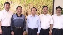 2017年湖南科技活动周开幕 展示科技创新发展成果