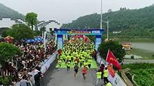 株洲醴陵:1500人马拉松 串起扶贫专线