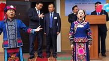 湖南和哈萨克斯坦新能源先进产业推介洽谈会举行