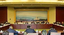 国务院考核组来湘考核安全生产工作情况 许达哲会见考核组一行