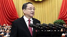 全国政协十二届五次会议在北京开幕 俞正声作工作报告
