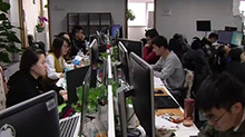 湖南移动互联网企业突破2万家 2.0版新政将吸引更多移动湘军回家
