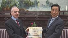 湖南新闻联播20170423期